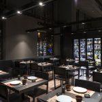 Sala restaurante Kurai
